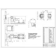 Проектирование АТП на 100 автомобилей КамАЗ-5511 с разработкой зоны ТО-1