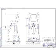 Проектирование зоны ежедневного обслуживания с разработкой минимойки Karcher