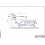Проектирование зоны технического обслуживания и текущего ремонта с разработкой консольно-поворотного крана