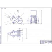 Проектирование подкатного домкрата для поднятия легковых автомобилей