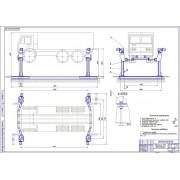 Проектирование пункта технического обслуживания с разработкой подъемника четырехстоечного для грузовых автомобилей