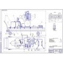 Проектирование пункта ТО тракторов и автомобилей с разработкой установки для замены масла