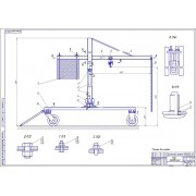 Проектирование СТО грузовых автомобилей с разработкой передвижного грузоподъемного крана