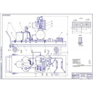 Дипломная работа на тему: Проектирование установки для пневмомеханической очистки колес для обслуживания грузовых автомобилей на строительных площадках в зимних условиях