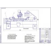 Проектирование участка восстановления коленчатых валов двигателей ЯМЗ-238 в ремонтной мастерской