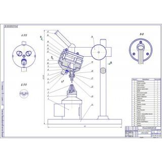 Дипломная работа на тему: Проектирование участка ремонта топливной аппаратуры с разработкой стенда для восстановления клапанов инжекторов дизелей