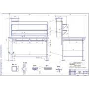 Проектирование участка ремонта электрооборудования с разработкой стенда для технического обслуживания и ремонта аккумуляторных батарей
