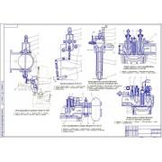 Разработка системы дозирования сжиженного углеводородного газа в линию высокого давления системы топливоподачи газодизельного двигателя
