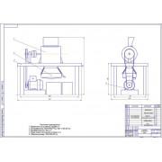 Разработка технологии восстановления нажимного диска КПП тракторов Кировец