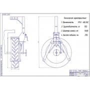 Разработка участка ТО тракторов с разработкой универсального устройства снятия и установки колёс