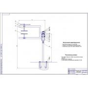 Реконструкции ремонтной мастерской с разработкой стенда для разборочно-сборочных работ по ремонту раздаточных коробок передач