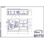Реконструкция АТП с разработкой технологического процесса по обслуживанию ходовой части для автомобилей ГАЗ-53