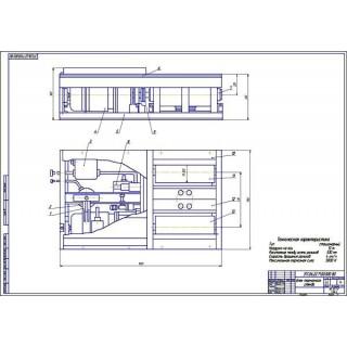 Дипломная работа на тему: Реконструкция АТП с разработкой технологического процесса по обслуживанию ходовой части для автомобилей ГАЗ-53