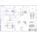 Реконструкция автотранспортного предприятия с разработкой стенда для разборки и сборки редукторов грузовых автомобилей