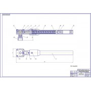 Реконструкция автотранспортного цеха с разработкой моторного участка с разработкой динамометрического ключа
