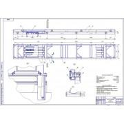 Реконструкция ПТБ с разработкой подъемника для вывешивания автомобилей и автобусов на посту замены колес