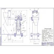 Реконструкция участка восстановления деталей с разработкой технологии ремонта турбокомпрессора ТКР-7С