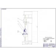Разработка конструкции приспособления для упрочнения фасок клапанов двигателей ЯМЗ-240