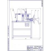 Разработка конструкции приспособления  для восстановления маховика двигателя Д-240