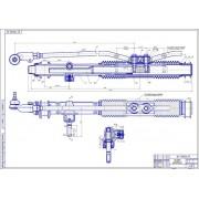 Ремонт реечного механизма рулевого управления автомобиля ВАЗ-2109