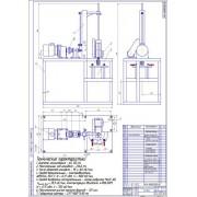 Разработка конструкции хонинговальной установки для восстановления гильз цилиндров