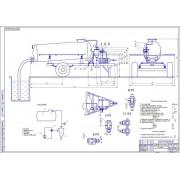 Совершенствование нефтепродуктообеспечения автобусов с разработкой установки для очистки масла