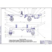 Совершенствование организации и ТР с разработкой конструкции гидравлической подъемной платформы для снятия КПП тракторов