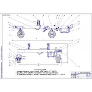 Дипломная работа на тему: Совершенствование организации и ТР с разработкой конструкции гидравлической подъемной платформы для снятия КПП тракторов