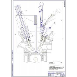 """Дипломная работа на тему: \""""Разработка комплекса приспособлений для ремонта головки блока цилиндров\"""""""