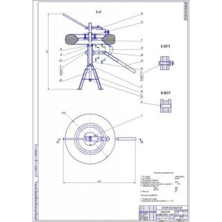 Дипломная работа на тему: Организация ТР с разработкой приспособления для разбортовки шин грузовых автомобилей
