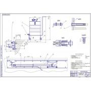 Совершенствование организации ТО тракторов с разработкой установки для слива масла