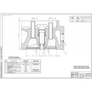 """Дипломная работа на тему: \""""Совершенствование ремонта ДВС с разработкой приспособления для обработки гнезд седел клапанов\"""""""