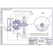 Совершенствование ТО и Р МТП с разработкой устройства для наплавки валов