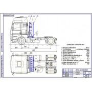 Проект модернизации системы питания автомобиля MAN TGX 18.400 (4х2) BLS для работы на компримированном природном газе