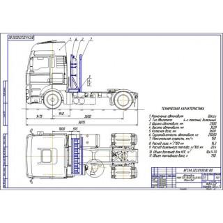 Дипломная работа на тему: Проект модернизации системы питания автомобиля MAN TGX 18.400 (4х2) BLS для работы на компримированном природном газе