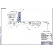 Проект модернизации системы питания автомобиля Mercedes-Benz Actors 2632S для работы на компримированном природном газе