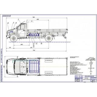 Дипломная работа на тему: Проект модернизации системы питания автомобиля ГАЗ Next City для работы на компримированном природном газе