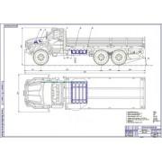 Проект модернизации системы питания автомобиля Урал NEXT 4320-5911 для работы на компримированном природном газе