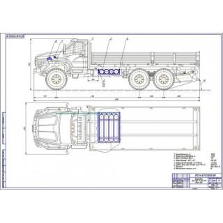 Дипломная работа на тему: Проект модернизации системы питания автомобиля Урал NEXT 4320-5911 для работы на компримированном природном газе