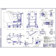 Реконструкция зоны ТО-2 грузовых автомобилей