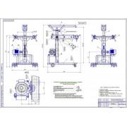 Разработка устройства для демонтажа агрегатов автомобилей