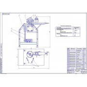 Разработка конструкции стенда для срезания накладок с тормозных колодок