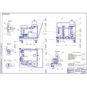 Совершенствование технологического обслуживания МТП с разработкой установки для очистки масла