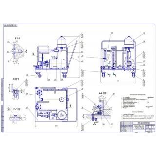 Дипломная работа на тему: Совершенствование технологического обслуживания МТП с разработкой установки для очистки масла