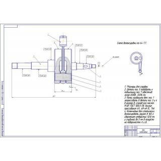 """Дипломная работа на тему: \""""Четырёхтактный двигатель внутреннего сгорания с одним цилиндром, работающий по схеме вращающийся цилиндр-клапан\"""""""