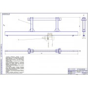 ТО и Р с разработкой подъемного оборудования мастерской