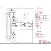 Улучшение организации ТО и Р УАЗ с разработкой стенда для обкатки ведущих мостов автомобилей