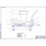 Усовершенствование зоны ТО-1 с разработкой солидолонагнетателей с электромеханическим приводом
