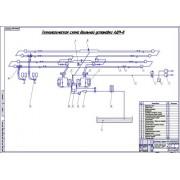 Механизация доения коров с разработкой конструкции манипулятора линейной доильной установки