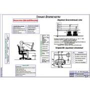 Микропроцессорные системы регулирования ЦТП с расчетом настройки регуляторов для системы отопления и ГВС